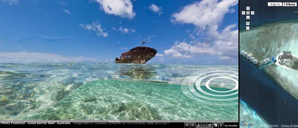 Проект Google Seaview